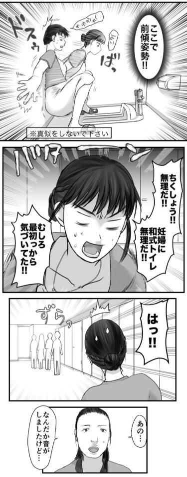 【エッセイ漫画】久永家25話 どっかに行こう