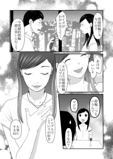 【エッセイ】久永家<br>42.いよいよ出産