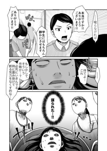 【エッセイ】久永家<br>47.アレが出た