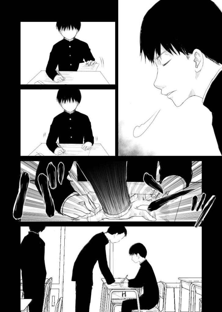 ため息を吐く万府くん。袴田は振り返り、新しく取り出した問題用紙に手をつく。万府くん21話ー6久永沙和のオリジナル漫画