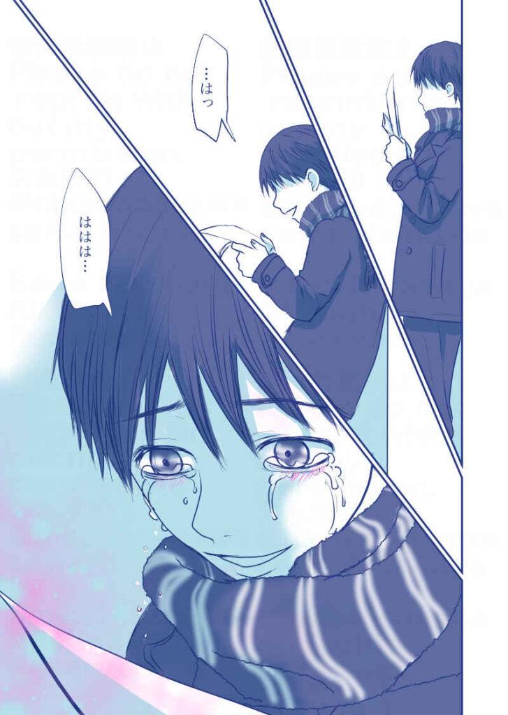 封書を見て、涙が溢れる万府くん。思わず笑みが溢れた。今までの気持ちが溢れた。万府くんは、いつもまんぷく。22話5久永沙和のオリジナル漫画